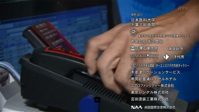 コード・ブルー最終回後編のキャプ408
