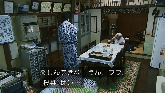 警視庁いきもの係 9話のキャプ434