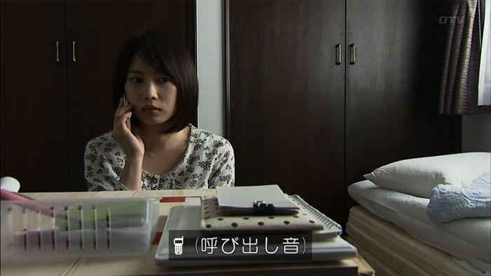 ウツボカズラの夢4話のキャプ636