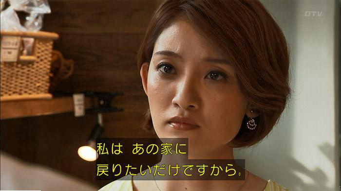 ウツボカズラの夢6話のキャプ204