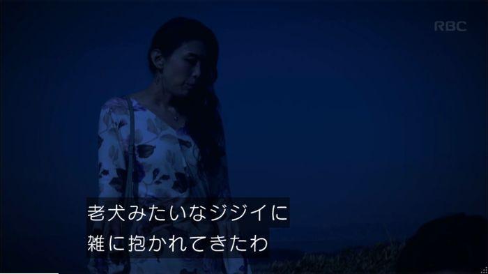 監獄のお姫さま 9話のキャプ667
