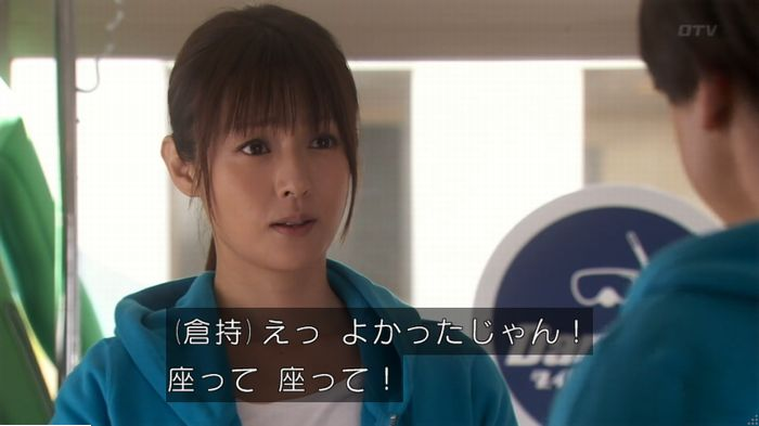 9話のキャプ98