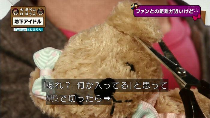 ねほりん 地下アイドル後編のキャプ171