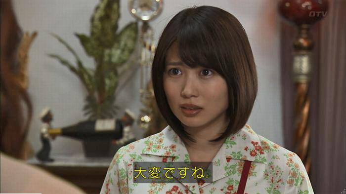 ウツボカズラの夢6話のキャプ581