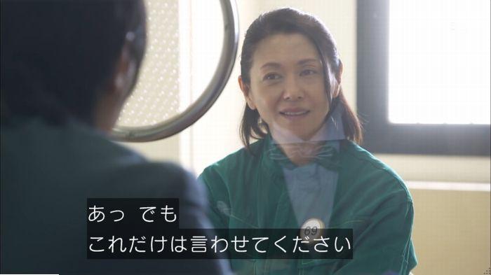 監獄のお姫さま 7話のキャプ147