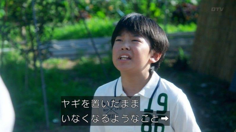 いきもの係 4話のキャプ289