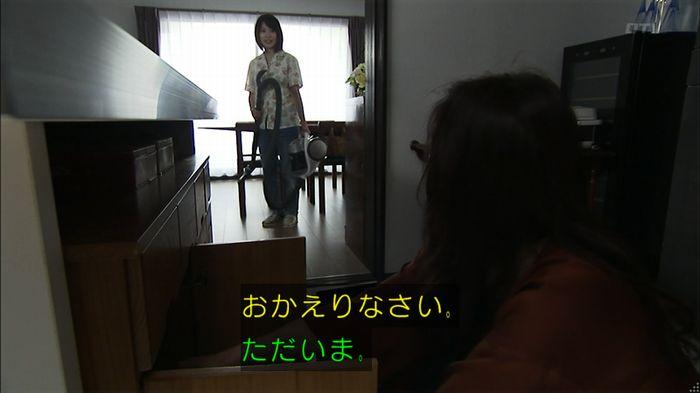 ウツボカズラの夢2話のキャプ162