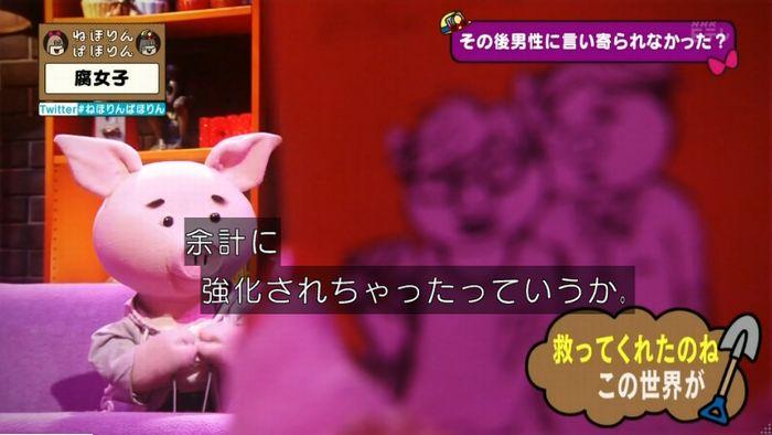ねほりん腐女子回のキャプ513