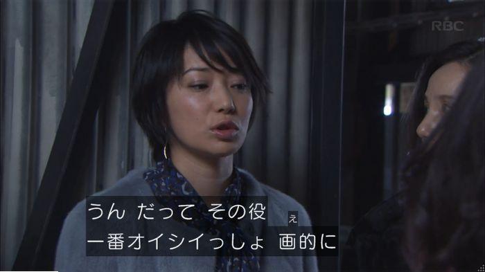 監獄のお姫さま 最終話のキャプ287