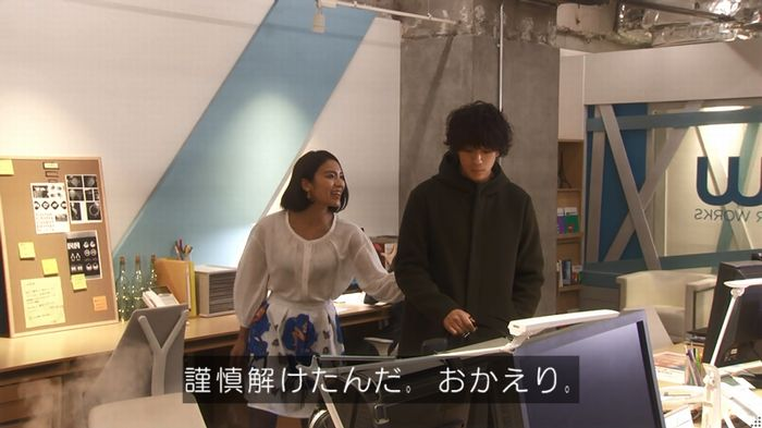 奪い愛 5話のキャプ582
