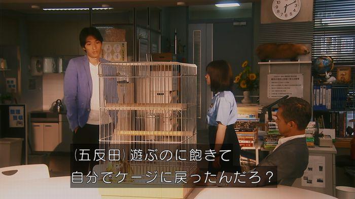 いきもの係 5話のキャプ667