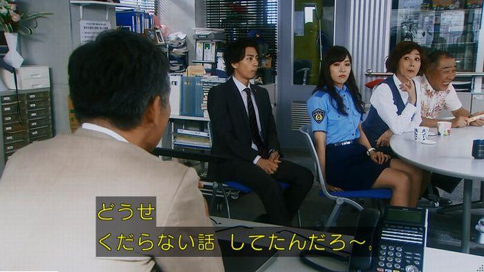 警視庁いきもの係 最終話のキャプ804