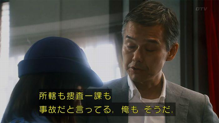 いきもの係 2話のキャプ154