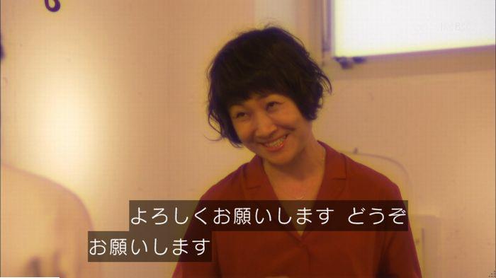 監獄のお姫さま 9話のキャプ481