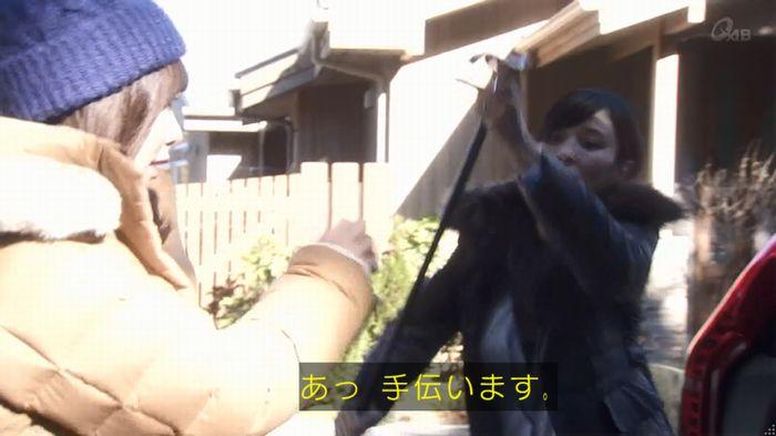 奪い愛 4話のキャプ256