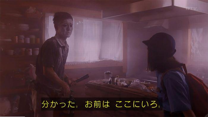 警視庁いきもの係 9話のキャプ336