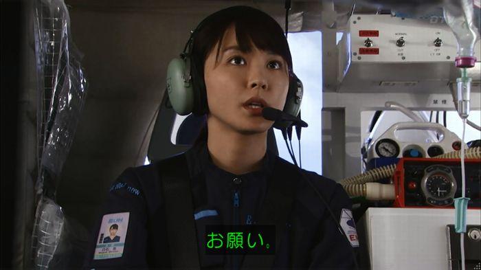 コードブルー3話のキャプ145