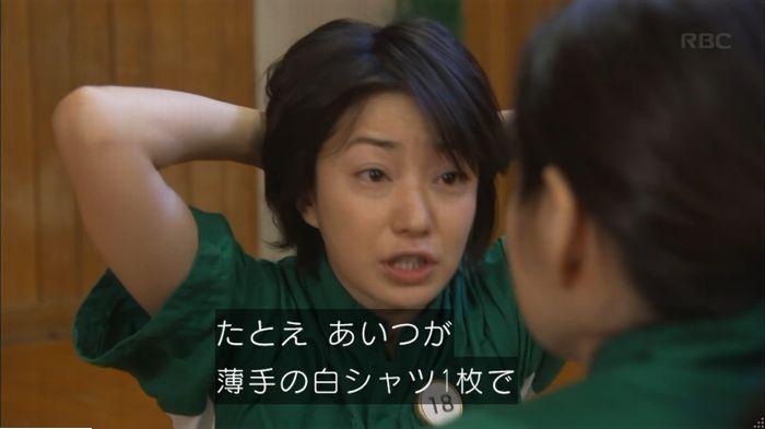 監獄のお姫さま 7話のキャプ262