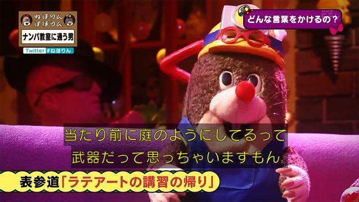 ねほりん ナンパ回のキャプ107