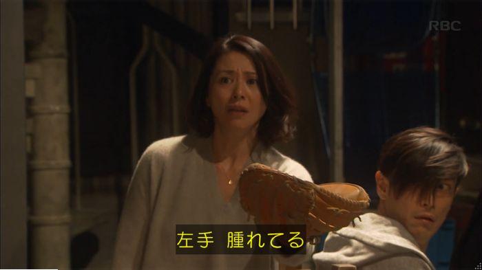 監獄のお姫さま 7話のキャプ62