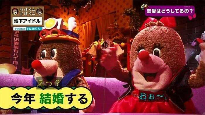 ねほりん 地下アイドル後編のキャプ372