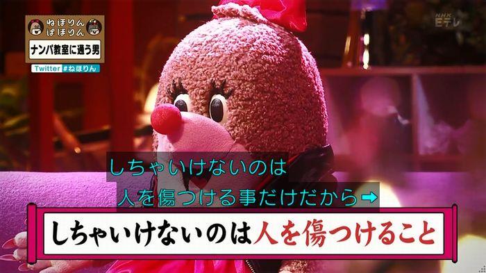 ねほりん ナンパ回のキャプ486