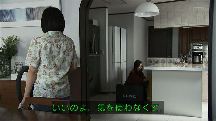 ウツボカズラの夢2話のキャプ164