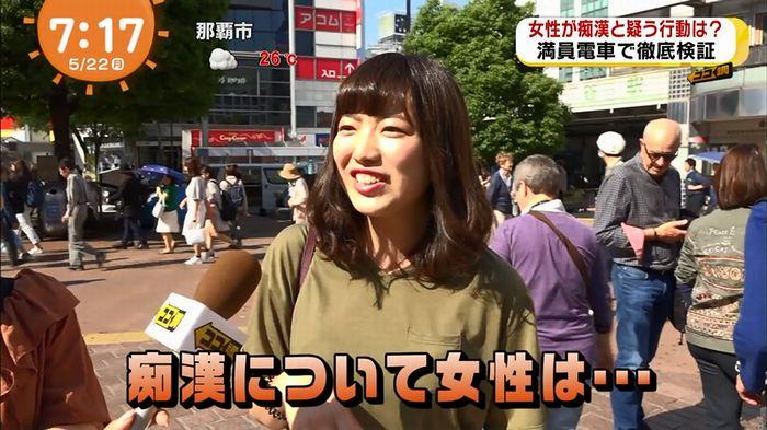 めざましTV 痴漢のキャプ17