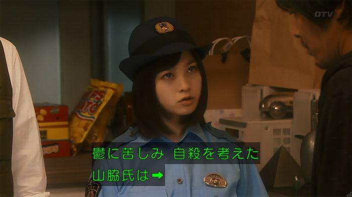 いきもの係 3話のキャプ677
