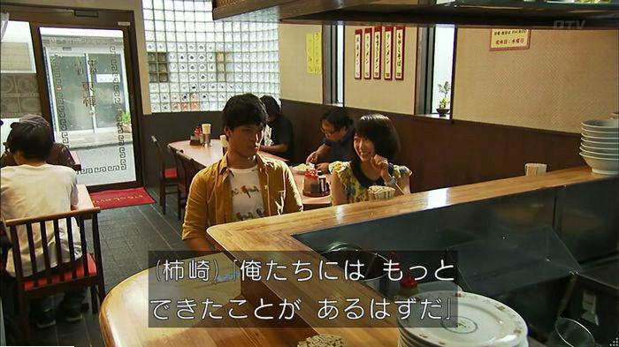 ウツボカズラの夢5話のキャプ476