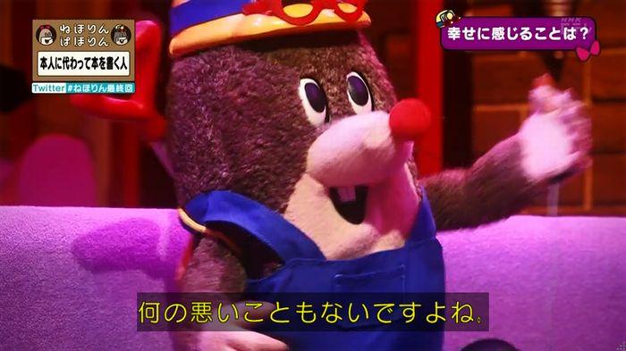 ねほりん 最終回のキャプ203
