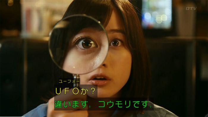 警視庁いきもの係 最終話のキャプ400