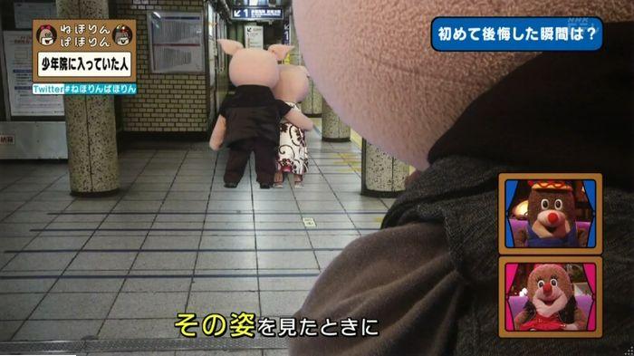 ねほりんぱほりんのキャプ328