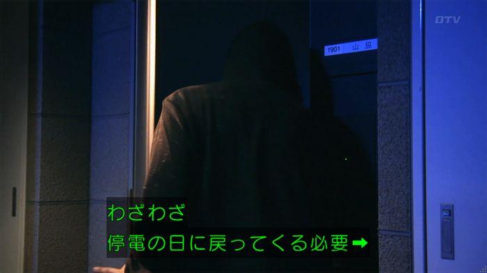 いきもの係 3話のキャプ412