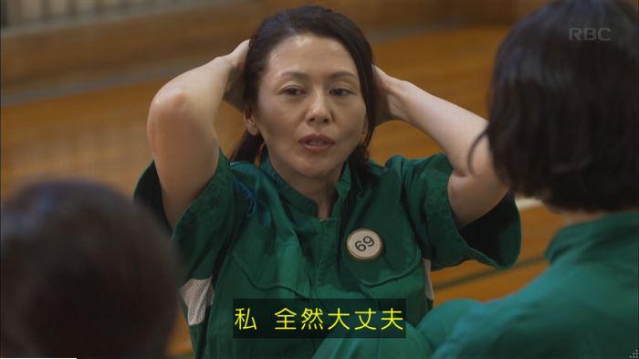 監獄のお姫さま 7話のキャプ259