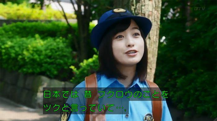 警視庁いきもの係 8話のキャプ148