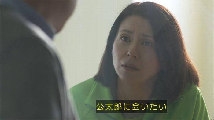 監獄のお姫さま 4話のキャプ86