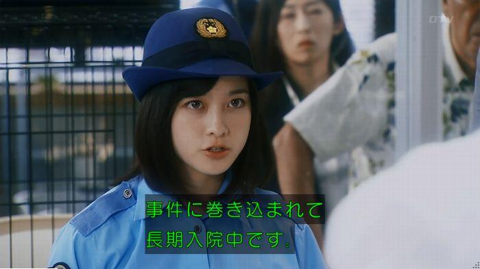 警視庁いきもの係 最終話のキャプ711