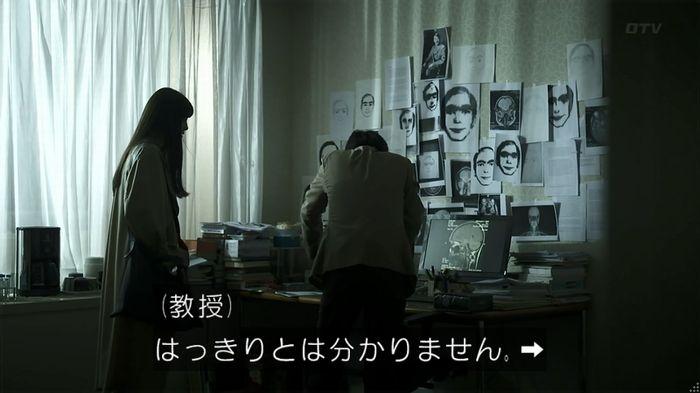 世にも奇妙な物語 夢男のキャプ205