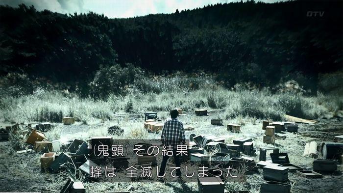 警視庁いきもの係 最終話のキャプ69