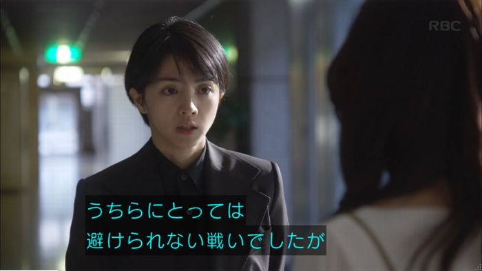監獄のお姫さま 最終話のキャプ533