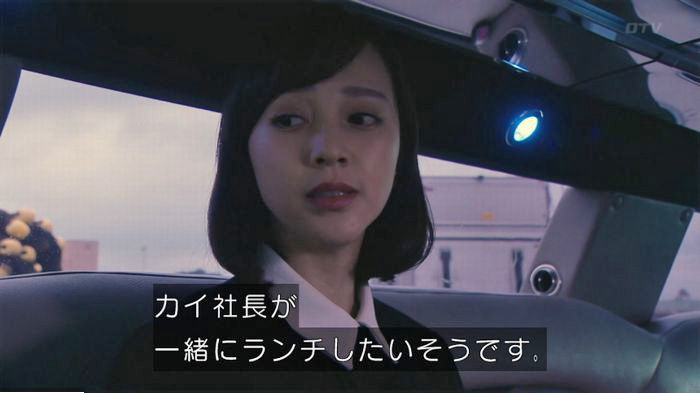 海月姫のキャプ322