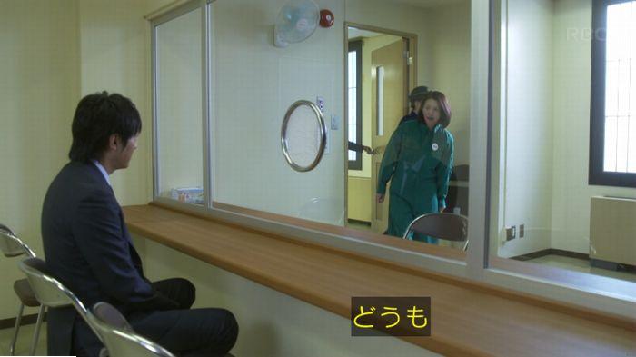 監獄のお姫さま 3話のキャプ219