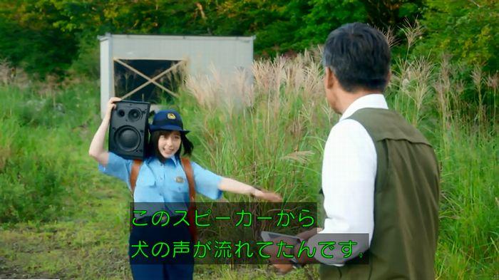 警視庁いきもの係 最終話のキャプ234