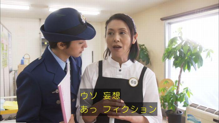 監獄のお姫さま 8話のキャプ163