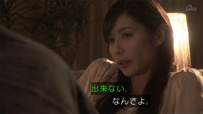 奪い愛 5話のキャプ136