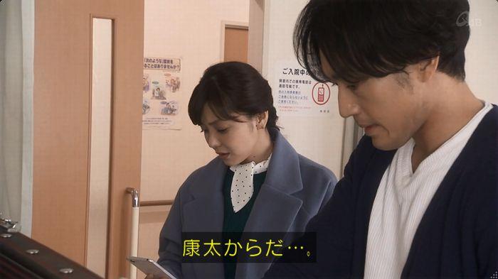奪い愛 6話のキャプ627