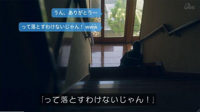 家政夫のミタゾノ4話のキャプ369