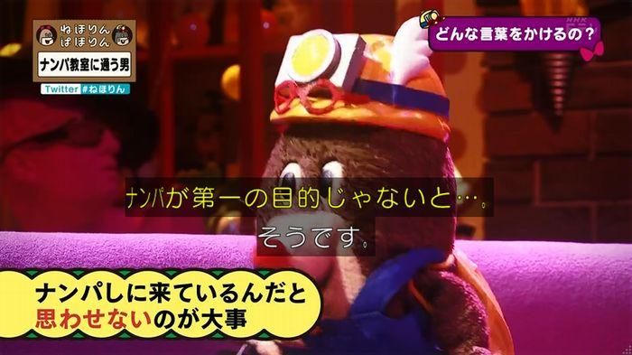 ねほりん ナンパ回のキャプ86