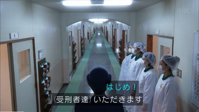 監獄のお姫さま 2話のキャプ320